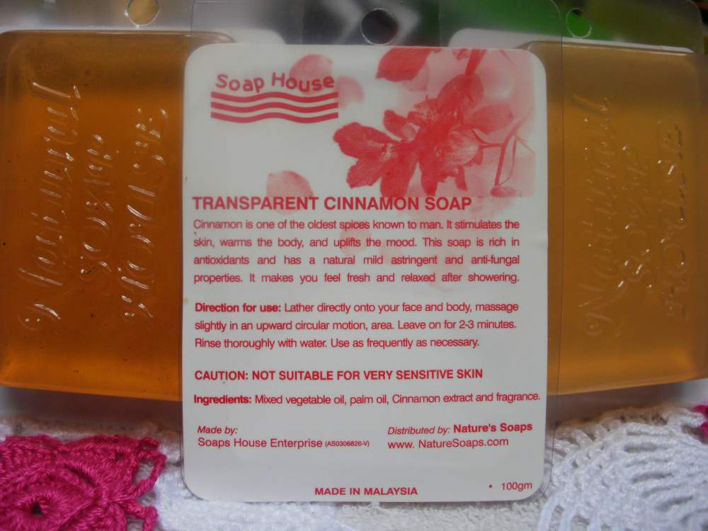 Buy Natural Cinnamon Soap
