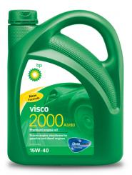 Visco 2000 A3/B3 15W-40  with CleanGuard™ Engine Protection Technology is a Premium engine oil
