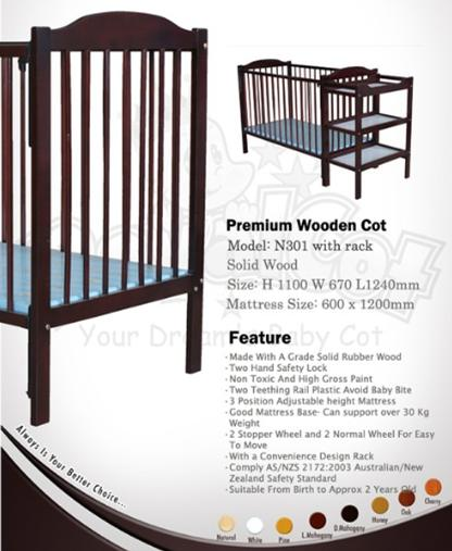 Buy Premium Baby Cot