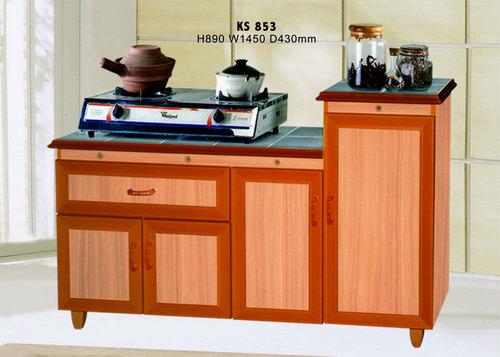 Buy Kitchen Furniture