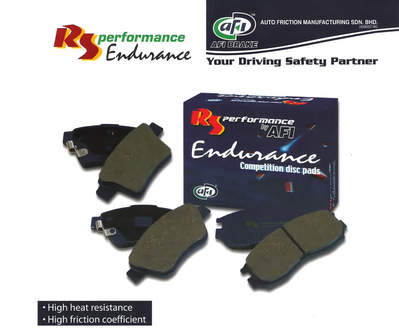 Buy RS Endurance Disc Break