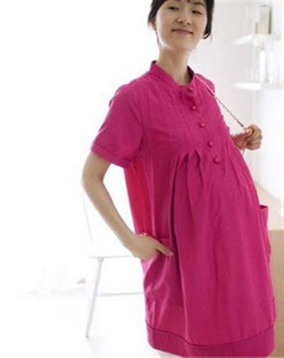 Buy Maternity Top / Dress MT012