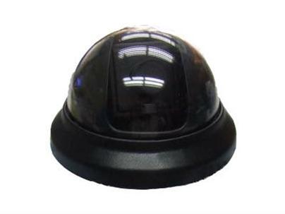 Buy Dome Colour Camera AVC522