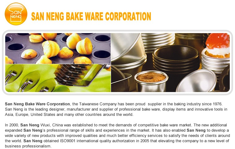 Buy Bake wear