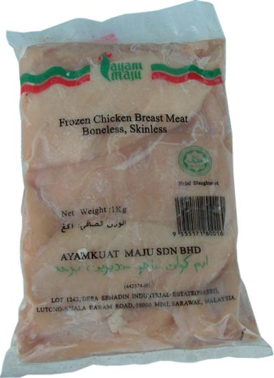 Buy Ayamkuat Maju 1kg Skinless Boneless Chicken Breast