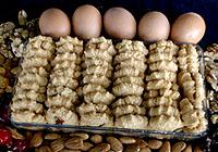 Buy Almond Nut Cookies