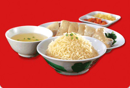 Buy Instant Chicken Rice Sause