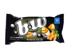 Buy Chocolate Snack Bars