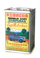 Buy Blue Motokar Brand Coffee Mixture 3KG