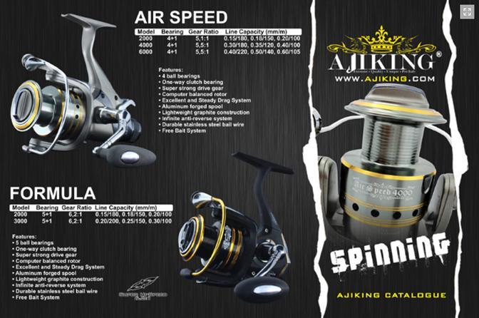 Buy Ajiking® Air Speed / Formula