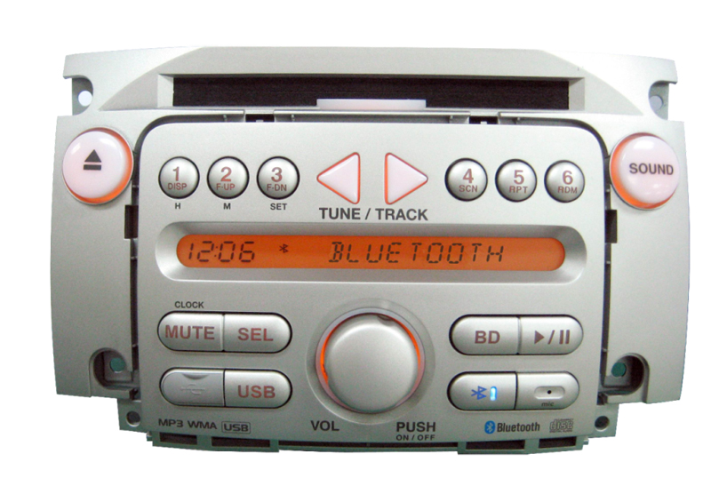Buy Myvi Radio B.Tooth (CU7000)