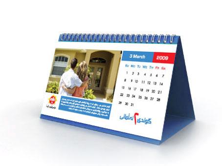Table Calendar — Buy Table Calendar, Price , Photo Table Calendar ...