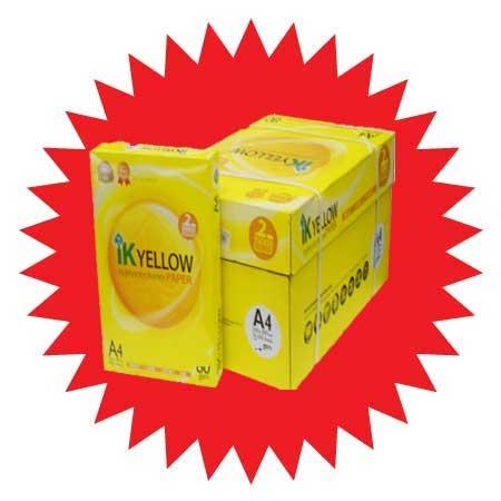 Buy IK Yellow Copier 70 GSM
