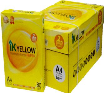 Buy IK Yellow Copier 75 GSM