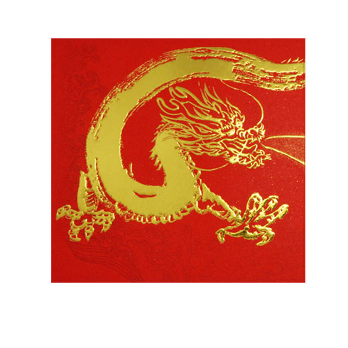 Buy Chinese New Year Cards