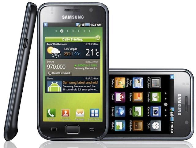 Buy Samsung Galaxy S