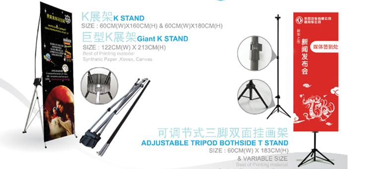 Buy Bunting Stand Set