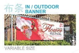 Buy In & Outdoor Banner