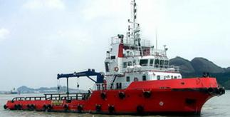 Buy 45 m 3200HP Utility Support Vessel