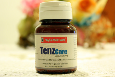 Buy TenzCare For Treatment & Prevention of High Blood Pressure