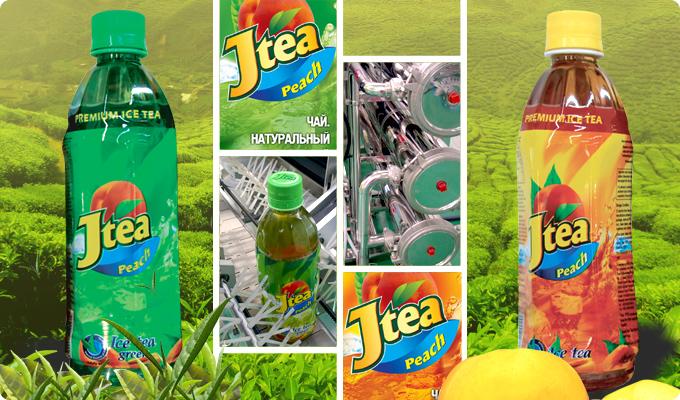 Buy J-Tea