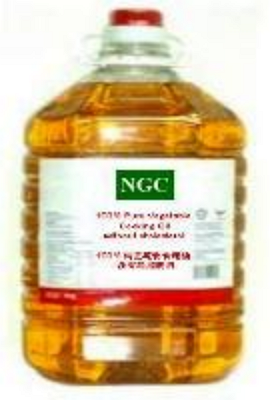 Palm Oil Vegetable Cooking Oil