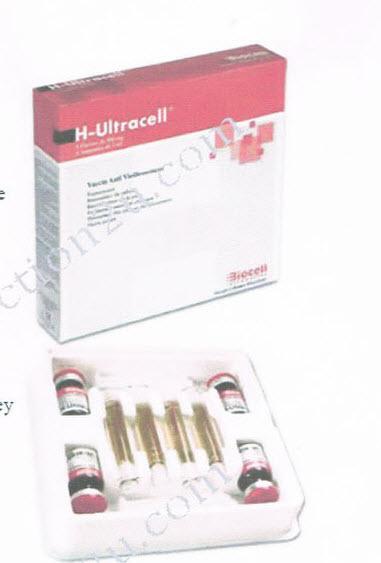 Buy Biocell H-Ultracell Gen 2