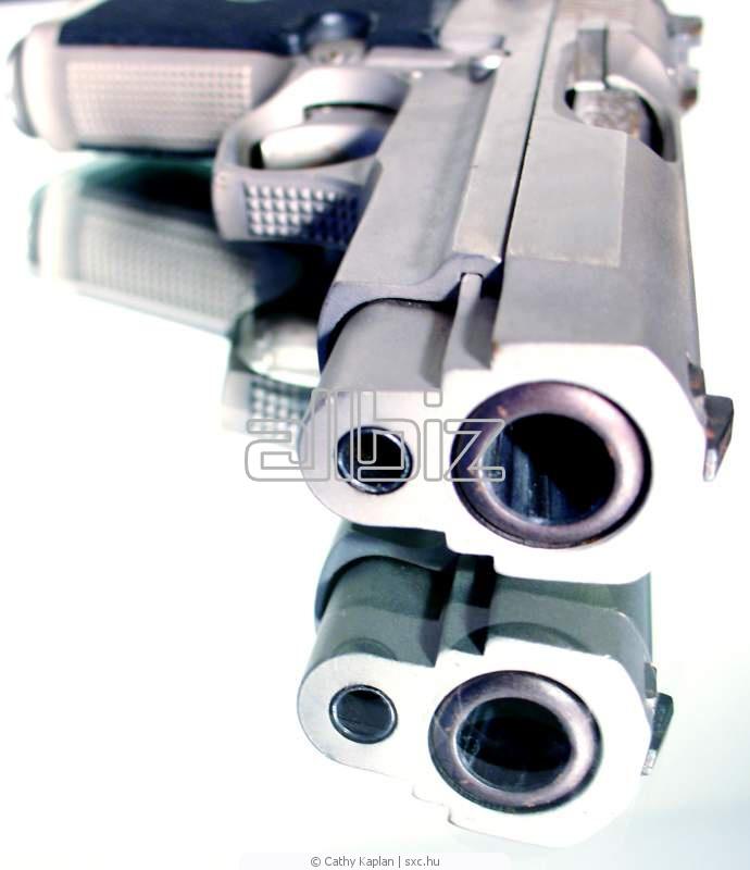 Buy Handgun