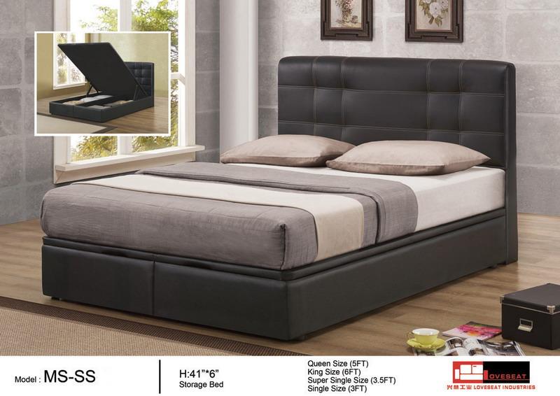 Buy Sofa Set (MS-607)