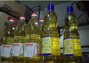 Buy Refined Soybean Oil