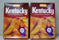Buy Kentucky