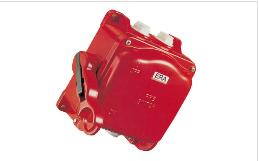 Buy Fireman Switch