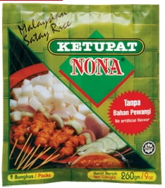 Buy Frozen Foods Ketupat Rice Cake