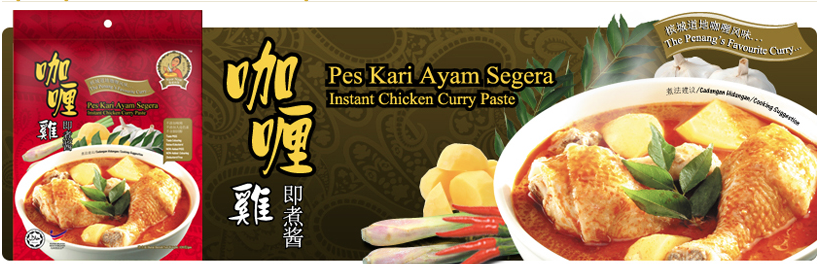 Buy Food flavors Nyor Nyar™ Instant Chicken Curry