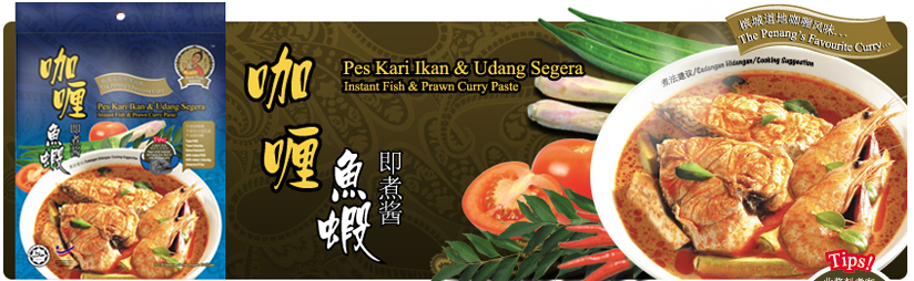 Buy Food Flavors Nyor Nyar™ Instant Fish and Prawn Curry Paste