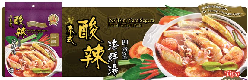 Buy Food flavors Nyor Nyar™ Instant Tom Yam Paste