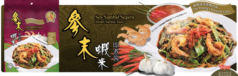 Buy Food flavors Nyor Nyar™ Instant Sambal Tumis Sauce