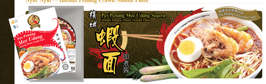 Buy Food flavors Nyor Nyar™ Instant Penang Prawn Noodle Paste