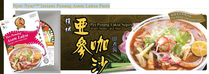 Buy Food flavors Nyor Nyar™ Instant Penang Asam Laksa Paste