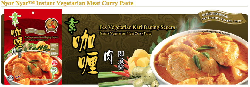 Buy Food flavors Nyor Nyar™ Instant Vegetarian Meat Curry Paste
