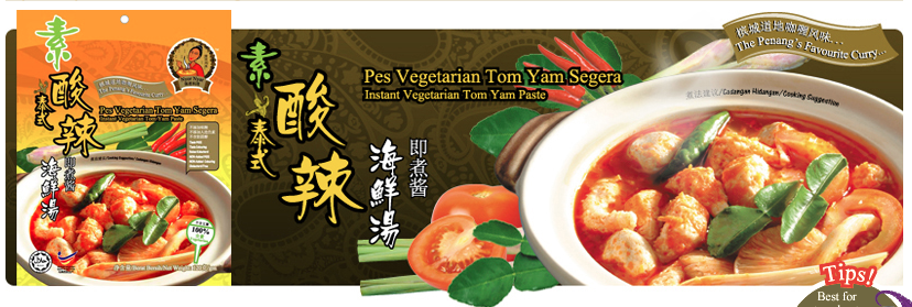 Buy Food flavors Nyor Nyar™ Instant Vegetarian Tom Yam Paste