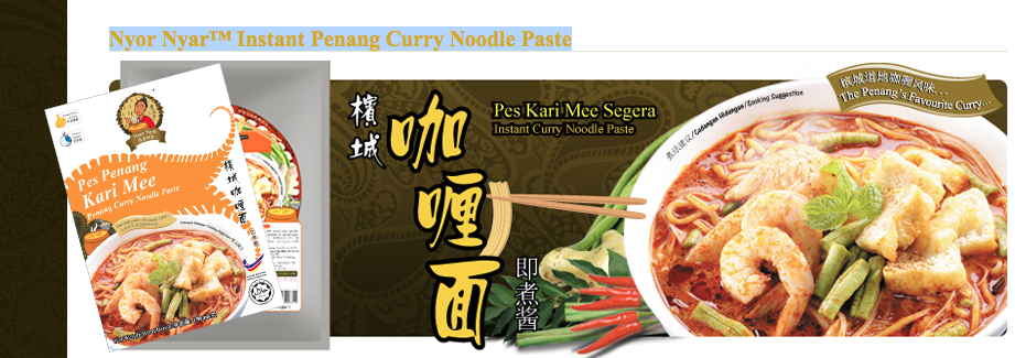 Buy Food flavors Nyor Nyar™ Instant Penang Curry Noodle Paste