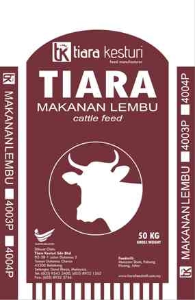 Buy Animal feed hulling bran Cattle Feed