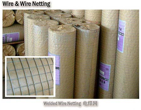 Buy Welded Wire Netting