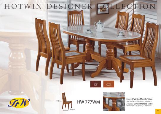 Buy Dinner table brown wooden