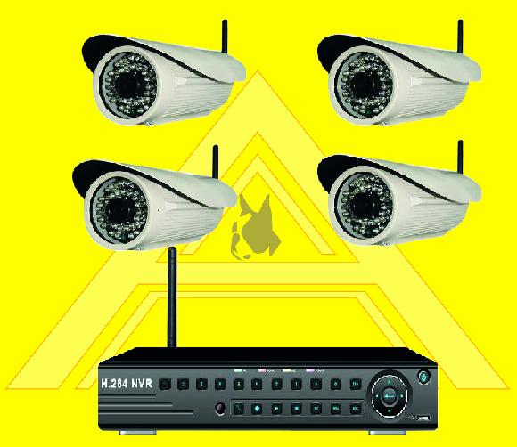 Buy NVR Wifi Surveillance System (Wireless)