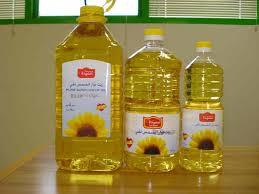 Buy Refined Sunflower Oil