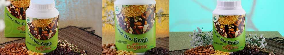 Buy Health Products nutri bio gain