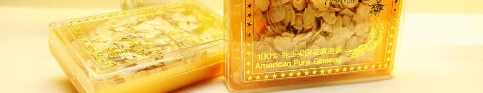 Buy Health Product american ginseng
