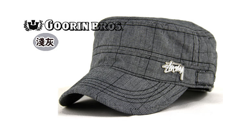 Buy Grey Check Square Hat - Grey